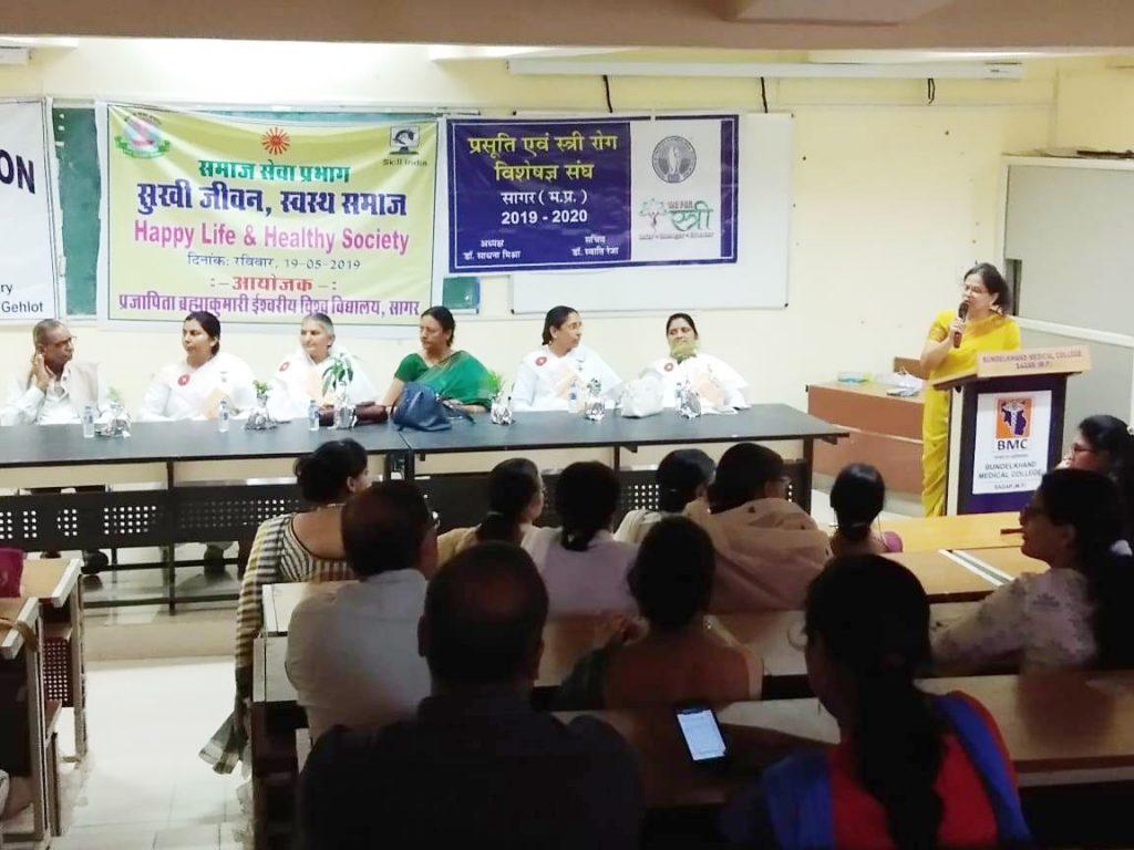 """Social service campaign – Jammu to Mumbai – April 28 to June 16, 2019"" reached Sagar on 19th May 2019."