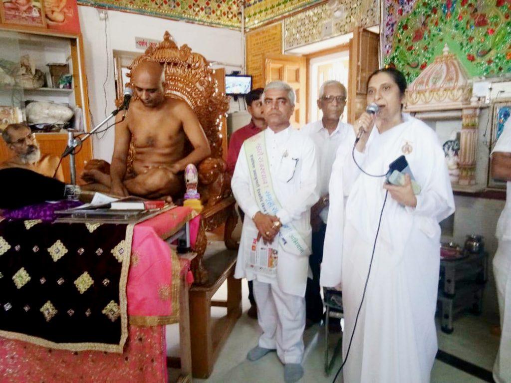 म्हारो राजस्थान समृद्ध राजस्थान जयपुर से डूंगरपुर अभियान के तहत जैन मुनि अनुभव सागर जी से अभियान वार्ता करते बी. के. भाई-बहनें