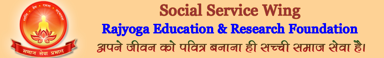 Social Service Wing