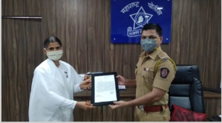 Maharashtra Police Awarded Brahma Kumaris With A Letter Of Honor