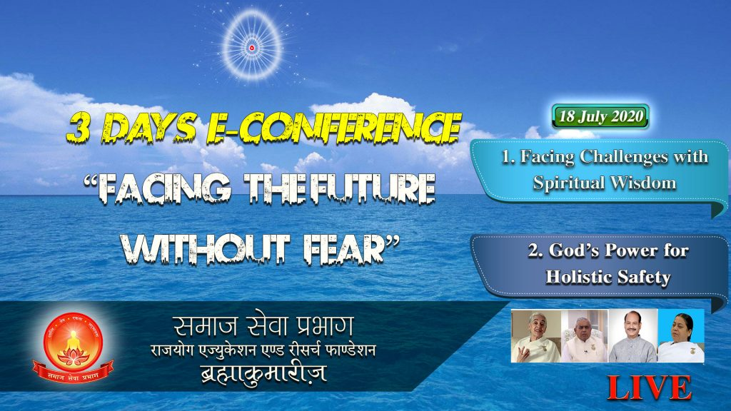 2nd Day Of Social Wing E-Conference | Facing The Future Without Fear | 18 July 2020