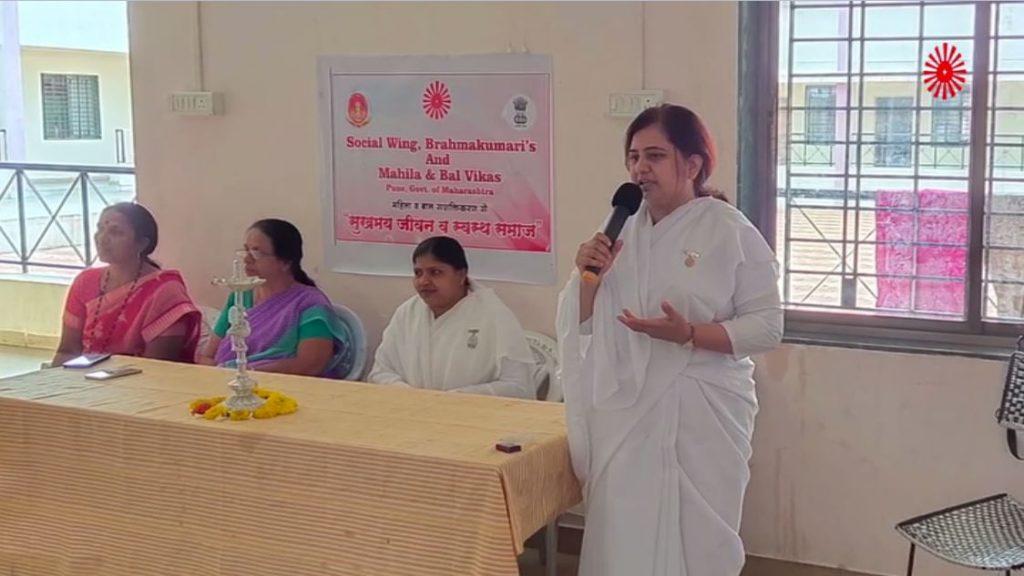 महिला एवं बाल विकास विभाग महाराष्ट्र तथा समाज सेवा प्रभाग ब्रह्माकुमारीज़ पुणे द्वारा चलाये जा रहे अभियान 'महिला वसतिगृह' का सेवा समाचार